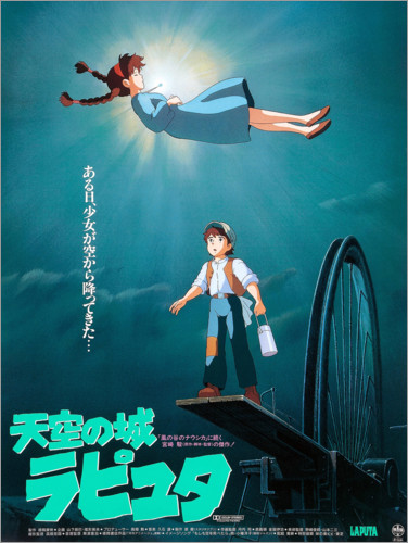 Premium poster The Castle in the Sky (Japanese)