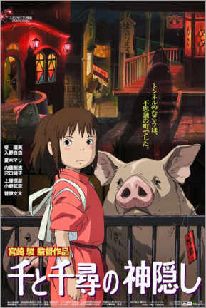 Canvas print  Spirited Away (Japanese) - Entertainment Collection