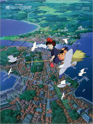Canvas print  Kiki's Delivery Service - Entertainment Collection