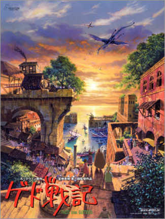 Premium poster  Tales from Earthsea (Japanese) - Entertainment Collection