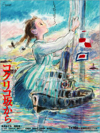 Canvas print  From Up on Poppy Hill (Japanese) - Entertainment Collection