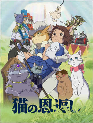 Canvas print  The Cat Returns (Japanese) - Entertainment Collection