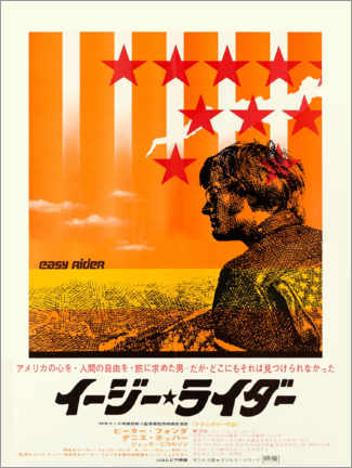 Canvas print  Easy Rider (Japanese) - Entertainment Collection