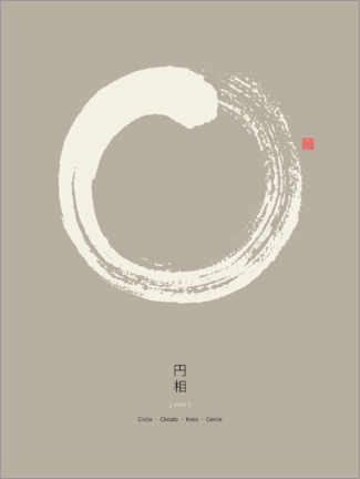 Canvas print  Enso - Japanese Zen Circle IV - Thoth Adan