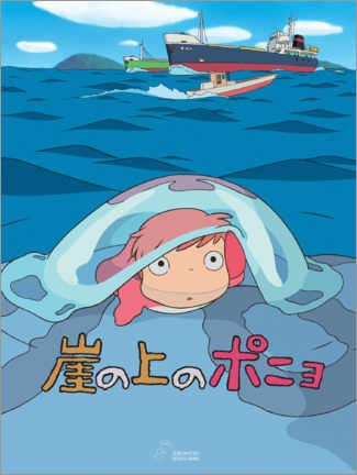 Premium poster  Ponyo (Japanese) - Entertainment Collection