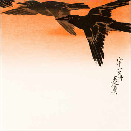 Premium poster  Crows in flight in the red sunset sky - Shibata Zeshin