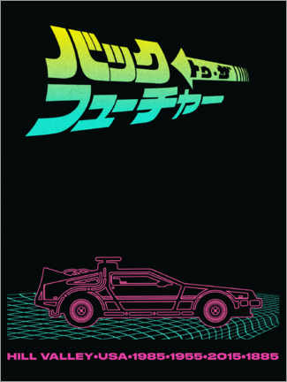 Premium poster  Back to the future - neon