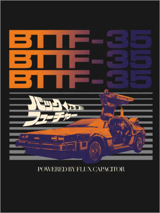 Canvas print  DeLorean powered by Flux Capacitor