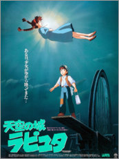 Gallery print  The Castle in the Sky (Japanese) - Entertainment Collection