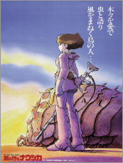 Premium poster Nausicaä from the Valley of the Winds (Japanese)