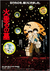 Gallery print  Grave of the Fireflies (Japanese)
