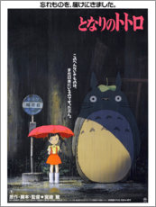 Aluminium print  My Neighbor Totoro - Entertainment Collection