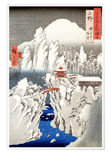 Premium poster Mount Haruna in the Snow