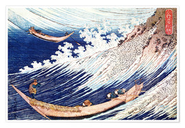 Premium poster  Two small fishing boats on the sea - Katsushika Hokusai