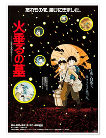 Premium poster  Grave of the Fireflies (Japanese)