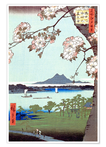 Premium poster Masaki and the Suijin Grove by the Sumida River