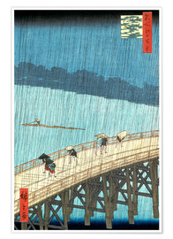 Premium poster  Ohashi bridge in the rain - Utagawa Hiroshige