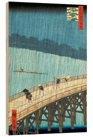 Wood print  Ohashi bridge in the rain - Utagawa Hiroshige