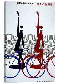 Canvas print  Abstract bike - Advertising Collection