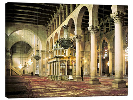 Canvas print  The Umayyad Mosque in Damascus